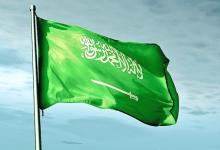 Photo of السعودية تحذر المواطنين والمقيمين من موجة كورونا ثانية