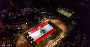 "Photo of لبنان.. أكبر علم مصنوع من دفاتر مدرسية يدخل ""غينيس"""