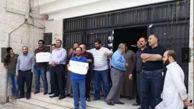 Photo of إضراب عام يشل الأردن احتجاجا على قانون الضرائب