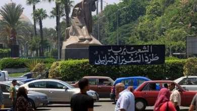 "Photo of مصر.. دعوات لمقاطعة أول احتفالية إسرائيلية ""كبرى"" منذ 10 سنوات"