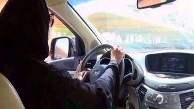 Photo of السعودية تسمح للنساء بالعمل سائقات أجرة