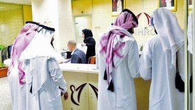 Photo of دول الحصار تغلق أبوابها في وجه الحقوقيين المتضامنين مع قطر