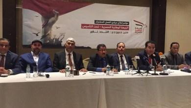Photo of مطالب بسحب السفراء العرب من الدول التي نقلت سفاراتها للقدس