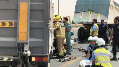 Photo of وفاة 3 أشخاص في حادث تصادم بين مركبتين بأم القيوين