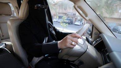 Photo of 90 مليار دولار يجنيها الاقتصاد السعودي من السماح للنساء بقيادة السيارة