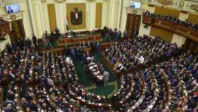 "Photo of البرلمان المصري يقر تمديد ""الطوارئ"""