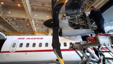 Photo of أسعار تذاكر الطيران تشعل غضب الجزائريين