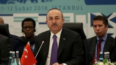 Photo of تركيا تدين إغلاق 7 مساجد بالنمسا وتعتبره معاداة للإسلام