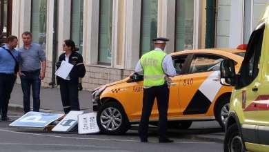 Photo of بيان من سفارة السعودية في موسكو بخصوص حادث السير