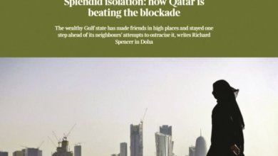 Photo of صحيفة ذي تايمز البريطانية: الدوحة خلقت لنفسها علاقات مهمة في كل أنحاء العالم