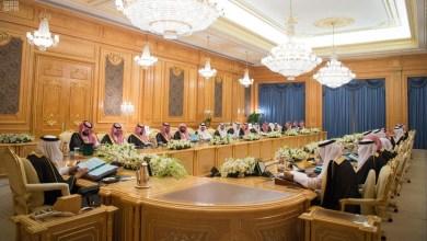 Photo of مجلس الوزراء السعودي يوافق على قوانين تنظم قيادة المرأة