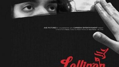 Photo of 15 فيلمًا سعوديًا يسجلون حضورهم اللافت في باريس