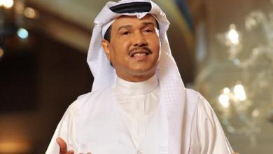 Photo of محمد عبده يختار لمولودته العاشرة هذا الاسم!