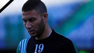 Photo of سقط وسط الملعب.. وفاة لاعب مصري خلال مباراة كرة قدم