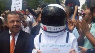 Photo of كائن فضائي و 10 صور طريفة من إضراب الأردن