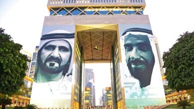 Photo of الإمارات تستقبل 5 آلاف ثري في 2017