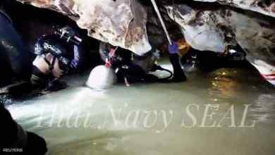 "Photo of كيف تجري عملية إنقاذ ""فتية الكهف""؟"