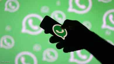 Photo of واتساب يضيف ميزة نالت إعجاب مستخدميه