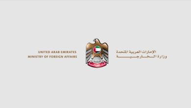 Photo of الإمارات تعلق على الإساءة لمواطنيها في جورجيا
