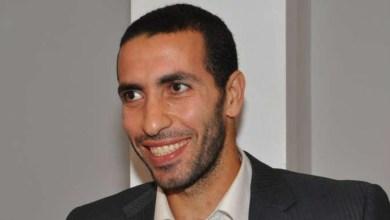 Photo of رفع أبو تريكة ومرسي وقيادات الإخوان من قوائم الإرهاب