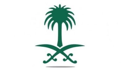 """Photo of وزارة الإعلام السعودية ترد على بيان """"بطولة ويمبلدون"""""""