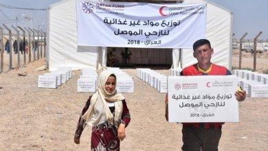 Photo of الهلال الأحمر القطري يوزع مساعدات لـ3209 نازحين في العراق
