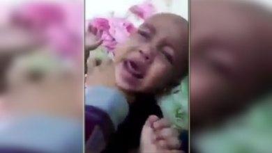 Photo of السعودية.. إبعاد والدة عن طفلتيها المعنفتين للأبد