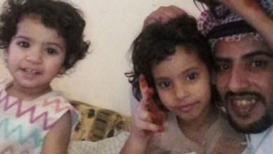 "Photo of السعودية…حاولت إنقاذ بناتها من النار ""فاحتضنتهن"""
