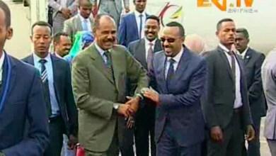 "Photo of إثيوبيا وإرتيريا تعلنان رسمياً ""نهاية الحرب"" بينهما"