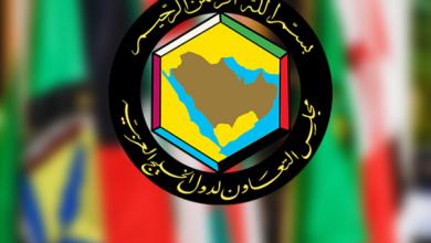 """Photo of """"التعاون الخليجي"""" يعلن تأييده للإجراءات السعودية ضد كندا"""