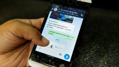 """Photo of تطوير جديد لـ""""واتساب"""".. بعض الرسائل لن تكون مجانية"""