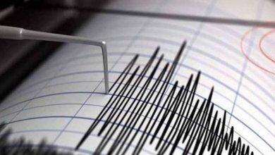Photo of زلزال بقوة 6.3 درجات يضرب ألاسكا الأمريكية