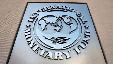 Photo of صندوق النقد الدولي يحذر السعودية من زيادة الإنفاق