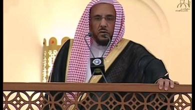 Photo of هذا الشيخ سيلقي خطبة عرفة هذا العام..