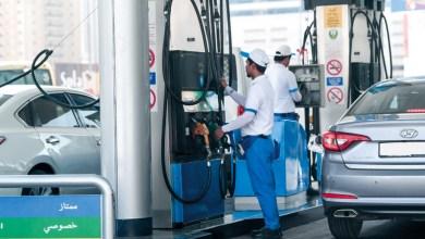Photo of فلسان زيادة في أسعار البنزين خلال الشهر المقبل