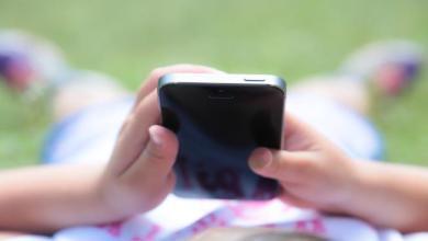 Photo of تونس تمنع استعمال الهواتف الذكية بالمؤسسات التربوية