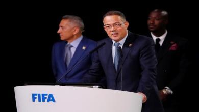 Photo of رسمياً.. المغرب يترشح لاستضافة مونديال 2030
