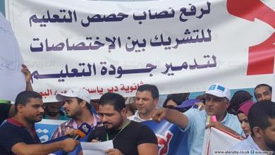 """Photo of """"أونروا"""" تفتح باب التقاعد الطوعي لموظفيها في غزة"""