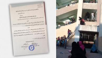 Photo of أول يوم دراسي بمصر… وفاة تلميذ بسبب