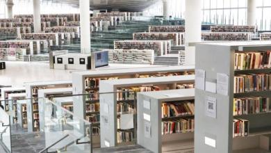 "Photo of ""مكتبة قطر الوطنية"".. ملامح موسم ثقافي جديد"