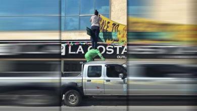 Photo of صورة مُهينة لعامل نظافة تُغضب الأردنيين