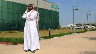"Photo of الاتصالات السعودية تستحدث وظيفة ""أخصائي سعادة"""