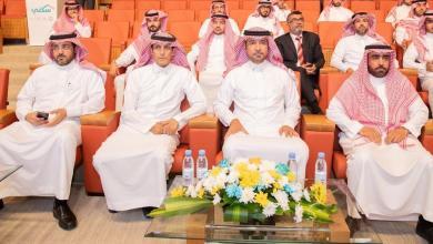 Photo of إطلاق 33 ألف خيار لمساكن السعوديين بالدفعة التاسعة