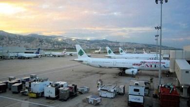 Photo of العثور على جثة طفل داخل طائرة في لبنان