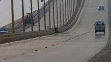 Photo of السعودية والبحرين تطرحان مناقصة بناء جسر جديد