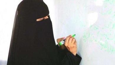 Photo of السعودية تنجح في محاربة الأمية