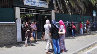 Photo of جامعة الجزائر تمنع السراويل الممزقة واللباس القصير