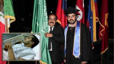 Photo of سعودي مات سريرياً.. ثم حصل على الماجستير بأميركا