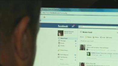 """Photo of مفاجأة """"سارة"""" من فيسبوك لـ50 مليون مستخدم"""