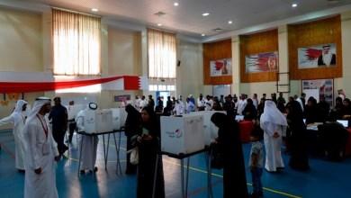 """Photo of البحرين تعلن """"إقبالا كثيفا"""" على الانتخابات رغم مقاطعة المعارضة"""